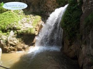 medovyj vodopad